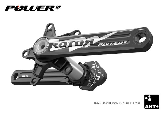 【ROTER】ROTOR POWER LT